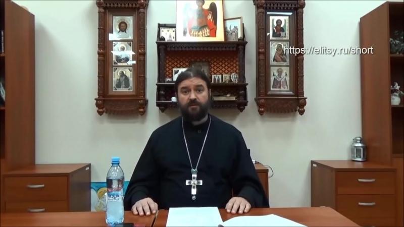Зачем Господь попускает болезни Протоиерей Андрей Ткачев