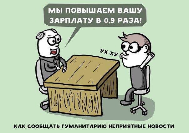 http://cs635102.vk.me/v635102809/1277c/H6DJTpM3tkE.jpg