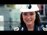 РГУ Нефти и Газа имени И.М.Губкина - участник Фестиваля науки 2013
