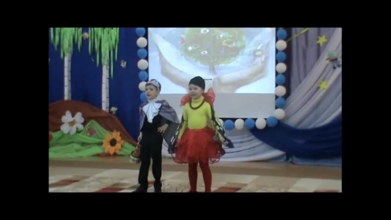 Муха и комар в костюмах Мастерской Ангел