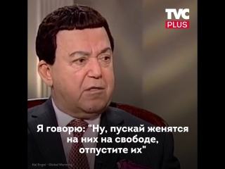 Иосиф Кобзон о «Норд-Осте»