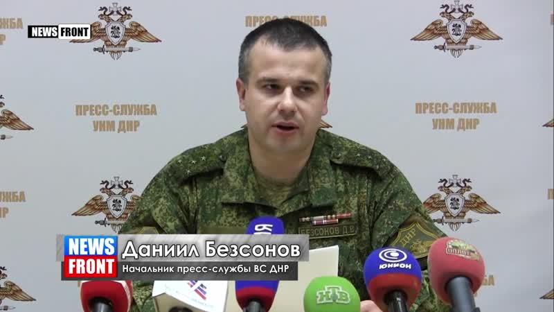 ДНР обратилась к ООН, ОБСЕ и МККК с просьбой не допустить химатаки в Мариуполе.