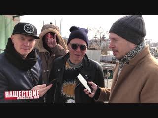 Мумий Тролль выступит на фестивале НАШЕСТВИЕ 2019!