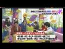 7 19 PON 『私服大公開!広瀬アリスの夏コーデ滝藤賢一30個同じ○○』
