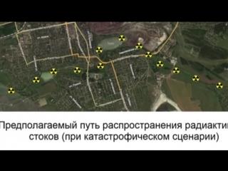 Второй Чернобыль на Донбассе_ зачем лидеры боевиков решили затопить радиоактивну