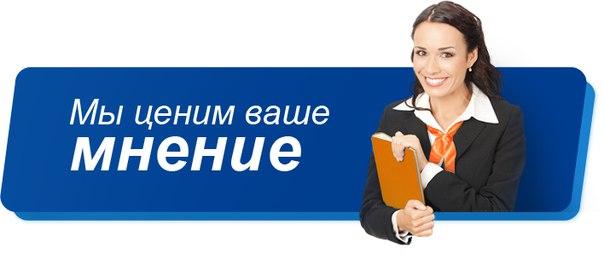 #Отзывы наших слушателей ⏩Волосевич Владислава курсы #Инспектора_по_