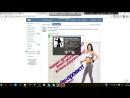 Онлайн программа питания и тренировок для похудения или набора мышечной массы. 21.04
