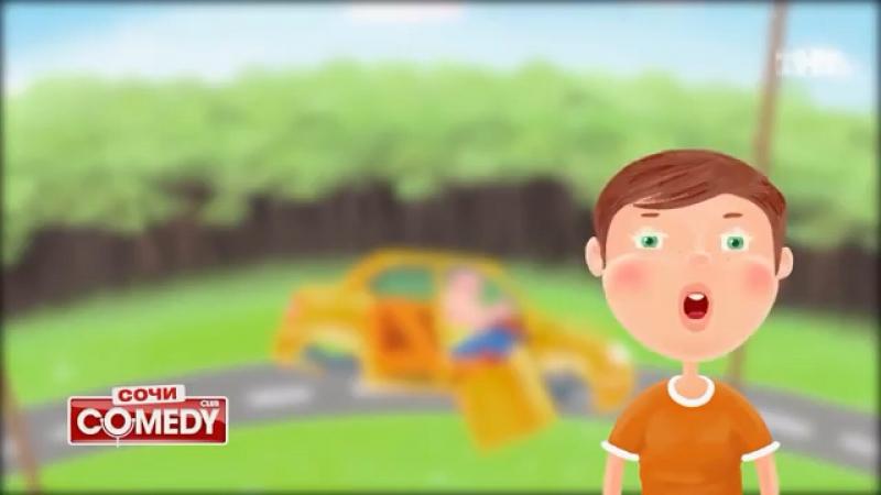 USB мультфильм для детей