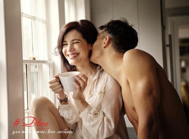 Женщины в отношениях всегда хотят ДВИЖЕНИЯ. Завоевав женщину, мужчины быстро успокаиваются. В этом причина большинства конфликтов. Здесь не поможет даже самый качественный секс. Мужчина, ухаживая за женщиной, берет определенную планку, завоевывает ее свои