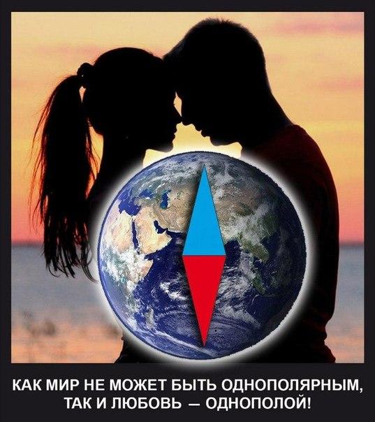 http://cs313926.vk.me/v313926716/3c54/5dcpSSPu4mU.jpg