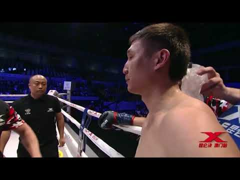 ▷ Kunlun Fight 75 Macao. 75KG Super Fight: Mergen Bilyalov (Kazakhstan) vs Huang Kai (China)