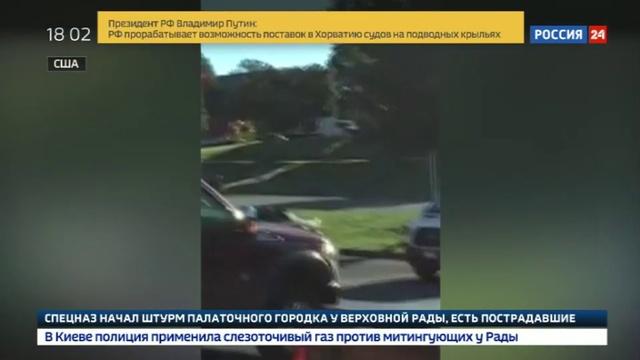 Новости на Россия 24 • Стрельба на окраине Балтимора. Есть раненые