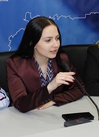 Irina Kosh