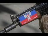 Военно-политическое обозрение. Выпуск 2