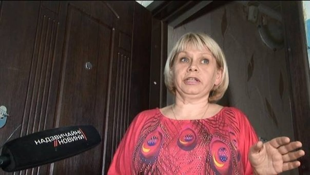 Ольга Воржеїнова
