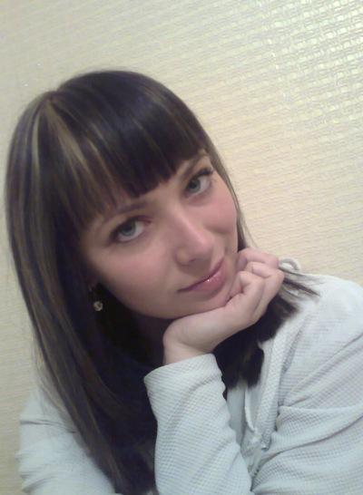 Виктория Борис, 20 июня , Днепродзержинск, id227793719