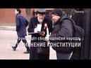 Бесогон. Никита Михалков Россия живёт по колониальной конституции!