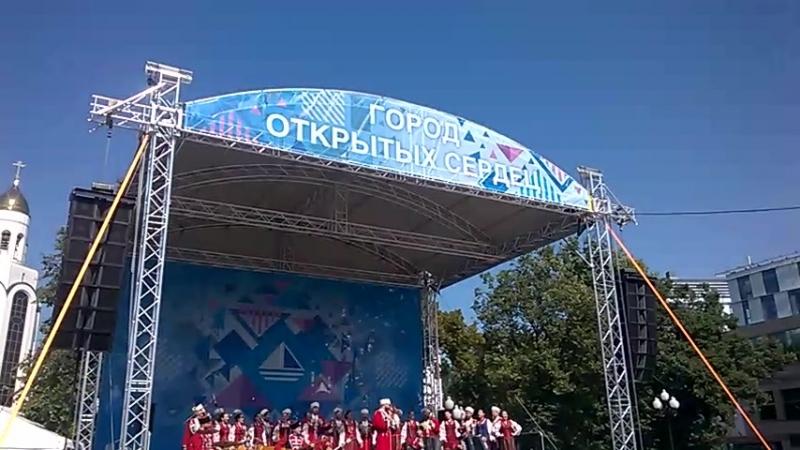 День города Калининграда Кубанский народный хор