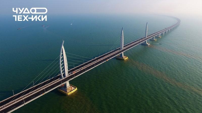 Смотрим самый длинный морской мост!