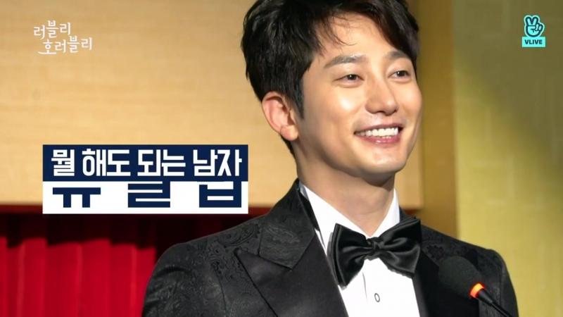 Сон ДжиХё и Пак Ши Ху интервью к дорамы Страшно прекрасный