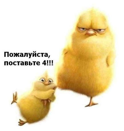 Станислав Бассаргин, 17 апреля 1995, Иркутск, id205459172