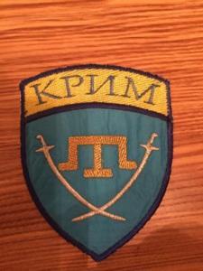 Крымские татары прошлись на Марше мира под национальными флагами - Цензор.НЕТ 8498