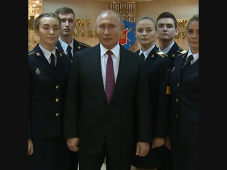 Путин поздравил сотрудников МВД