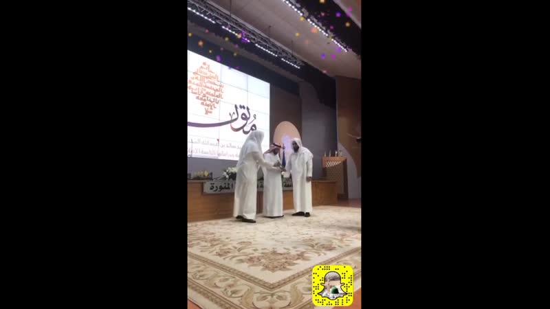 الحفل الختامي لجائزة الشيخ صالح بن عبدالله المحيسن متون في دورتها الثانية