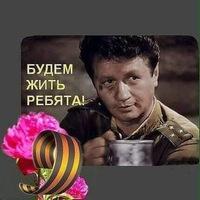 Иван Загревский
