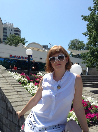 Елена Рычкова, 15 ноября 1998, Москва, id219014475