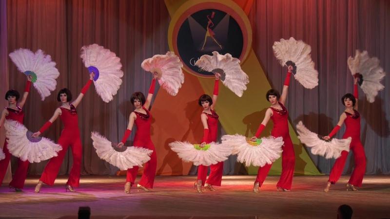 Танец с веерами в ритме Танго