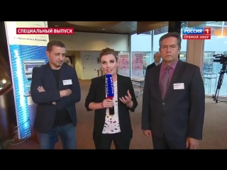 Скабеева рассказала про глаза залитые кровью русских младенцев