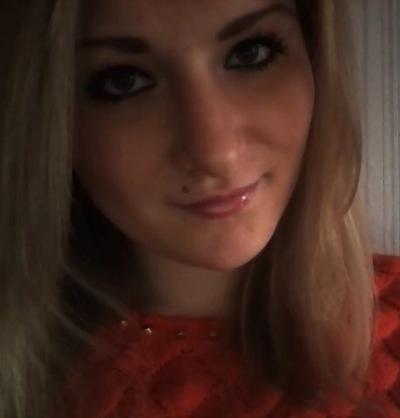 Кристина Бескончина, 6 августа , Ленинск-Кузнецкий, id64349027