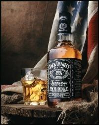 Jack Daniels, 10 октября , Аткарск, id162689892