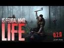 ◄ Life is feudal mmo ▶️ Грандиозное обновление все начинается с начала