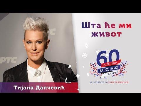 ŠTA ĆE MI ŽIVOT – Tijana Dapčević