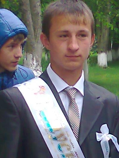 Віталя Босий, 2 июля , Киев, id194119513