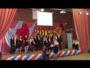 11А букет для Клас.руковод. Алесе Александровне Ягринская Гимназия Последний Звонок 2018