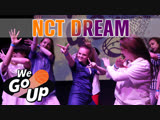 | REX | NCT DREAM - WE GO UP / DANCE COVER