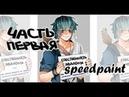 Speedpaint - Luka Kuffen lineart