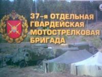 Омск-Кяхта призыв 2010-2011 (в/ч 69647) | ВКонтакте