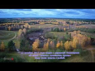 Во Владимирской области озеро ушло под землю вместе с рыбой - Новости Общества - Новости MailRu(1)
