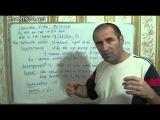 Видео уроки по химии. §13, 8кл. Простые вещества. Металлы