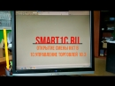 VIKI PRINT 57Ф и 1С Управление Торговлей, видео от Smart1C
