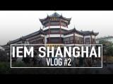 IEM Shanghai Vlog #2: Победа на этом турнире придала бы уверенности при подготовке к сентябрю
