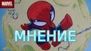 Обзор омнибуса Совершенный Человек-Паук ЭКСКЛЮЗИВНАЯ ОБЛОЖКА