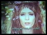 MATER SUSPIRIA VISION - In Paradise (Feat. How I Quit Crack)