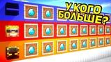Телепорт В НИКУДА - ДОМ ПОЛНЫЙ СЕКРЕТОК #2