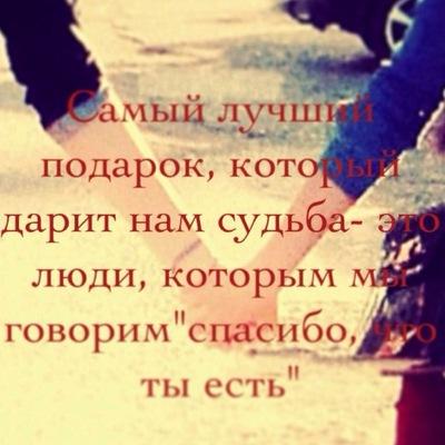 Ахмед Абдуллаев, 27 сентября 1996, Волгоград, id222881292