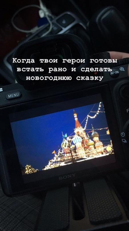 Елена Горячева | Москва